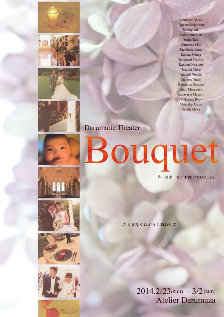 Bouquet2014