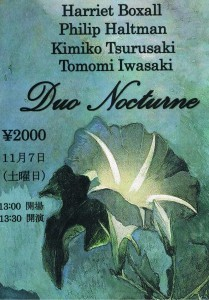 Duo Nocturne