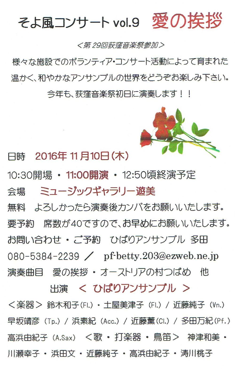 2011110_開催
