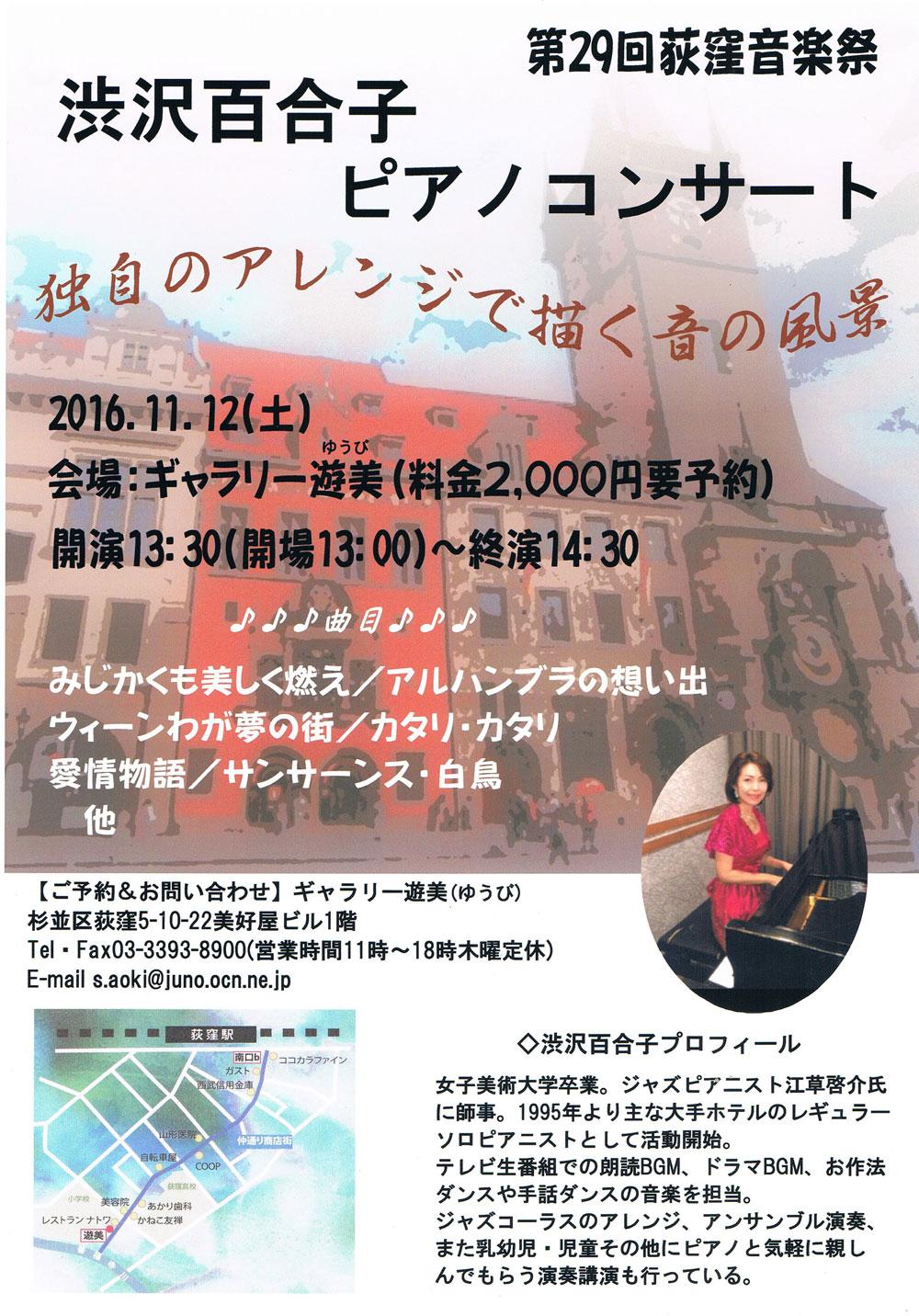 20121112_開催